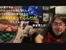 【野田草履P】眠い その3【ニコ生】