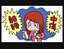 『匿名くん』【オリジナル曲】 【名倉なぐ】