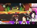 【マリオカート8DX】フルトイは、あえいじゃう!【#フルトイ白雪 巴にじさんじ】