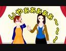 【M1優勝祈願】超伝導 × 漫才【東京ホテイソン】