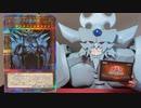 PRISMATIC GOD BOXを開封するオベリスクの巨神兵