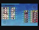 【艦これ】護衛せよ!船団輸送作戦 最終作戦道中戦闘BGM【2ループ】