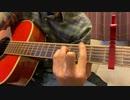 インフェルノ/Mrs.GREEN APPLE  ギター弾き語り 歌ってみた