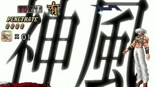 【MUGEN】ムラクモ前後狂上位級ランセレバトル【現人神杯】 part123