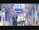 【DISPARATE】空音/Hug feat. kojikoji(Album ver.)【踊ってみた】