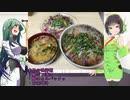 セイカのみんな飯 17話【鰤ポン漬けと鰤のカルパッチョ】