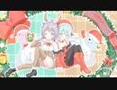 【初音ミク】【洛天依】ふたり、ひとりクリスマス