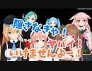 【アイドル部】映画同時視聴で唐突に始まるてんててぶシーン