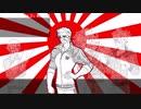 【刀剣乱舞】「大包平」後編【白物語】