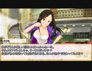 【卓m@s/ゆっくりTRPG】邪眼の姫の物語/第参百弐拾玖話【SW2.5】