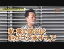 嵐・梅屋のスロッターズ☆ジャーニー #597