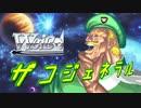 【MUGEN】チームワークで勝利を掴み取れ!白黒対抗狂中位ランセレバトル! Part50