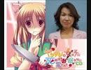 ヤンデレの妹が死ぬほどウザくて罵倒するしかない豊田真由子