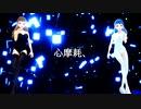 【Vroid】オリキャラ踊り子二人でビーバー踊ってみた【MMD】