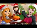 SMG4クリスマススペシャル2020