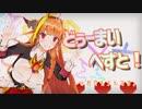 【MMDホロライブ】自作桐生ココモデルで『どぅーまいべすと!』【MMD杯ZERO3参加動画】【モデル配布】