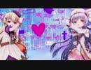【MMD杯ZERO3参加動画】クコとヘナでp.h.【MMD花騎士】