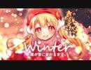 ✧ 『WINTER〜雨が雪に変わるまで〜』歌ってみた ver.月乃【自作MV】