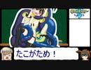 【ポケモン剣盾】単かくとう統一で挑むランクバトル その3(再)