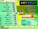 必殺のコマンド(EX) LV.45 【PMS創作譜面】