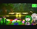 【VOICEROID実況】ずん子がペーパーなマリオをやっていきます!2枚目【ペーパーマリオオリガミキング】