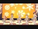 【デレステMV】Snow*Love