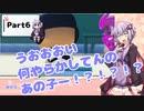 【栄冠ナイン】ゆかりさんは栄冠を掴みたい! Part6【パワプロ2018】