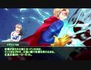 【APヘタリア】米普海仏が眉毛とCOOLにマージナルヒーローズ Part.3