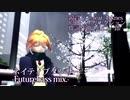 【MMD杯ZERO3参加動画】 ネイティヴダンサー-Future bass mix-【鏡音レン】