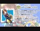 【エアコミケ2試聴】あきすい!の密を避けて収録したCD【あきすい】