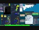 【緊急地震速報(予報)】青森県東方沖(最大震度5弱 M 6.5)