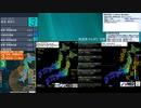 [アーカイブ]最大震度5弱 青森県東方沖 深さ10km M6.3