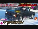 【XB1X】FH4 - GMC Syclone & Typhoon - ティーンスピリット29Y冬