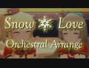 【Short Size】Snow*Love をオーケストラアレンジして壮大に歌ってもらった!!!