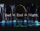【MMDツイステ】Bad ∞ End ∞ Night.【サ部山と親父殿】