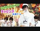 【3rd#38】K4クリスマスパーティー【K4カンパニー】