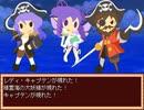 【VIPRPG】フレイム冒険記 VS精霊海の大妖精&夜海の大魔女