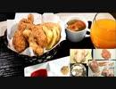 【Christmas】丸鶏さばいてKFC(ナゲット.ポテト.スープ付き) #150