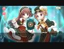 【 マギアレコード】私は魔法少女だから!!【407】ChristmasString③