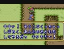 【ゼルダの伝説】神々のトライフォース所見実況 第六話「10ルピーで命も懸けろサルが」