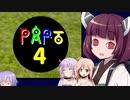 ポケットモンスターコラボレート ファイアルビー Part.4