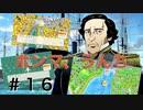 【二人実況】社蓄が行く!桃鉄令和で1世紀、16年目!#16