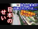 いるぼ~ん、これ要る2カ?...(KORAIL) 【江戸川 media lab HUB】お笑い・面白い・楽しい・真面目な海外時事知的エンタメ