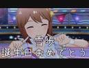 【雪歩誕】日刊 我那覇響 第2664号 「Glow Map」 【ミリシタ】