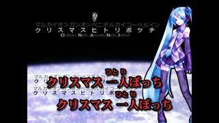 【ニコカラ】㍆㌋㌉㌏㌉㌸㌾㌋㌞㌹㌅(キー+5)【off vocal】