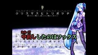 【ニコカラ】㍆㌋㌉㌏㌉㌸㌾㌋㌞㌹㌅(キー-3)【off vocal】