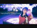 【 來蘭みえ 】ベリーメリークリスマス 踊ってみた 【 サンタ⠀】