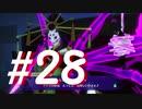【実況】妖怪ウォッチ4++!妖怪とロノのお話し パート28
