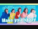 【うゆ × chiWawa】Make you happy / Niziu【踊ってみた】