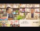 奥山真司の「アメ通LIVE!」 (20201222)